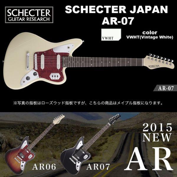 シェクター SCHECTER JAPAN / AR-07 VWHT ホワイト 7弦 メイプル指板