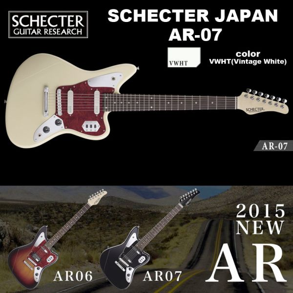 春夏新作モデル シェクター SCHECTER JAPAN シェクター/ SCHECTER AR-07 VWHT ホワイト JAPAN 7弦 エレキギター パーフェロー指板 国内正規品 送料無料, スズカシ:d2aad863 --- greencard.progsite.com