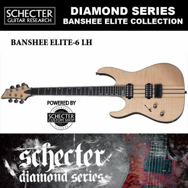 シェクター SCHECTER / BANSHEE ELITE 6 LH (AD-BS-EL) バンシー エリート 6 レフトハンド(左利き用) ダイヤモンドシリーズ 2015年モデル 送料無料