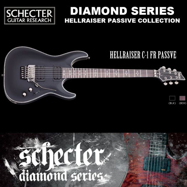 シェクター SCHECTER / HELLRAISER C-1 FR PASSIVE SBK / ヘルレイザー C1 パッシブ フロイドローズ ブラック ダイヤモンドシリーズ 2015年モデル