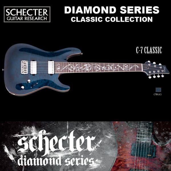 シェクター SCHECTER / C-7 CLASSIC / AD-C-7-CL / TBLU / C7クラシック7弦ギター カラー:トランスブルー ダイヤモンドシリーズ 2015年モデル 送料無料