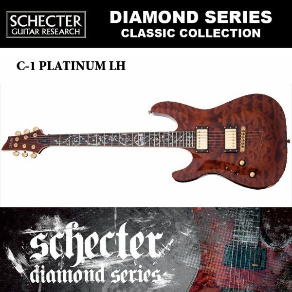 シェクター SCHECTER / C-1 CLASSIC LH ANTQ / C1クラシック 左利き用(レフトハンド) カラー:アンティーク ダイヤモンドシリーズ 2015年モデル 送料無料