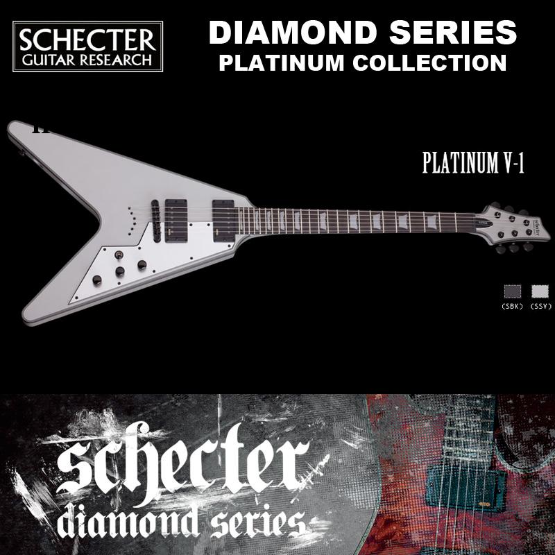 シェクター SCHECTER / PLATINUM V-1 (AD-V-1-PTM) SSV プラチナ V1 フライングVタイプ カラー:シルバー ダイヤモンドシリーズ 2015年モデル 送料無料