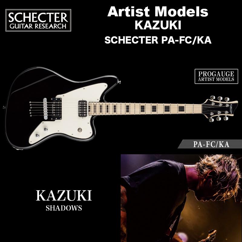 シェクター エレキギター / KAZUKI(SHADOWAS) モデル PA-FC/KA ジャガー/ジャズマスター・タイプ アーティストモデル プロゲージ・シリーズ 送料無料