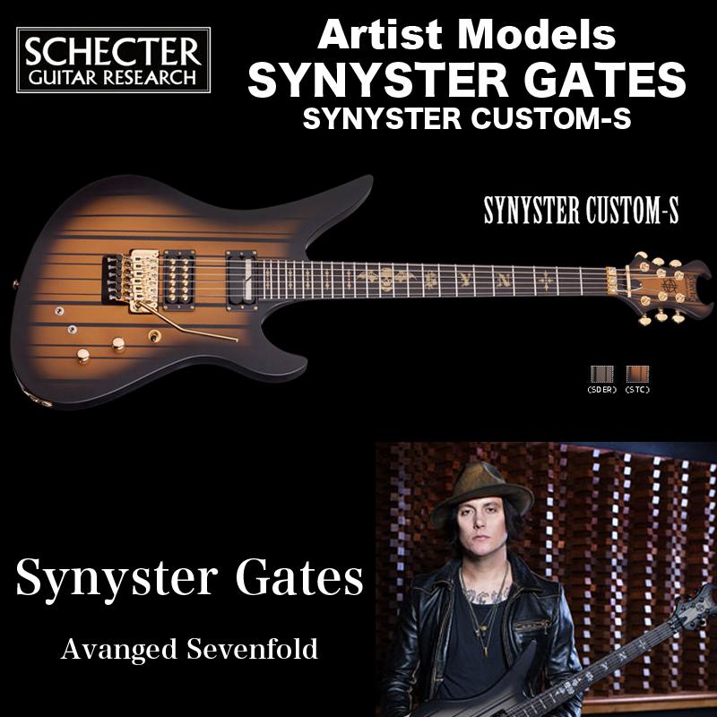 シェクター SCHECTER / SYNYSTER CUSTOM-S SGB  AD-A7X-SS-CTM/SN2  Synyster Gates (Avanged Sevenfold) サテンゴールドバースト 送料無料