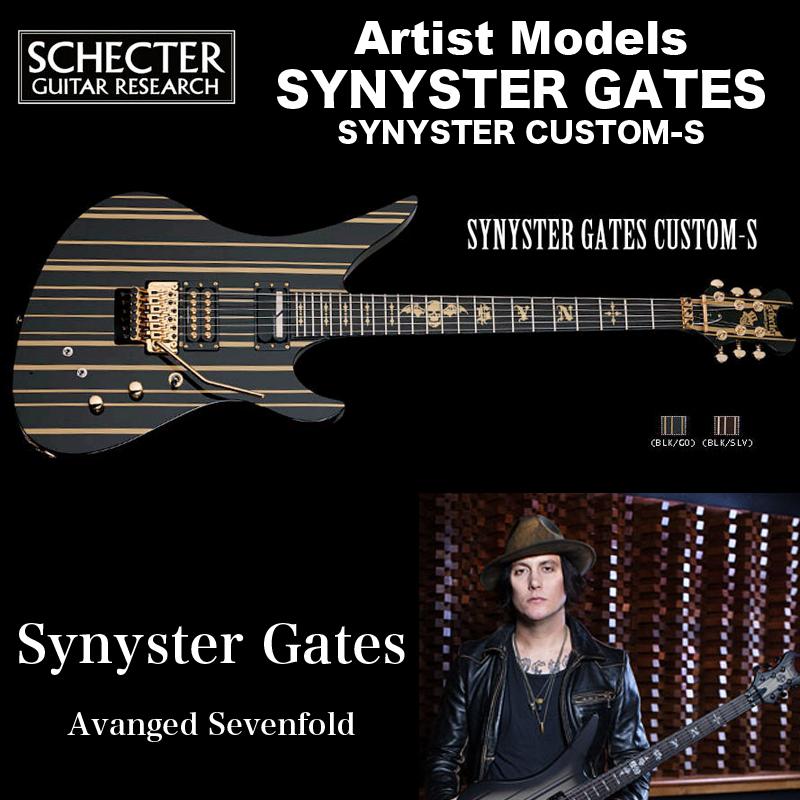 シェクター SCHECTER / SYNYSTER CUSTOM-S BLK/GO | AD-A7X-SS-CTM/SN | Synyster Gates (Avanged Sevenfold) ブラック/ゴールドストライプ 送料無料