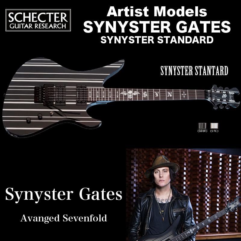 シェクター SCHECTER / Synyster Standard | AD-A7X-SS-STD | Synyster Gates (Avanged Sevenfold) ブラック/シルバーストライプ 送料無料