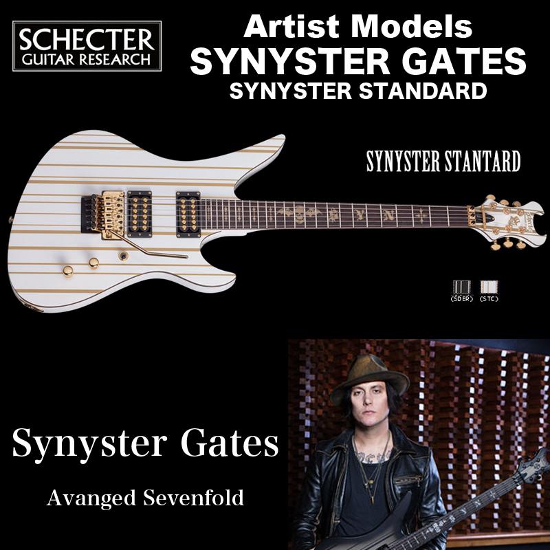 シェクター SCHECTER / Synyster Standard   AD-A7X-SS-STD   Synyster Gates (Avanged Sevenfold) ホワイト/ゴールドストライプ 送料無料