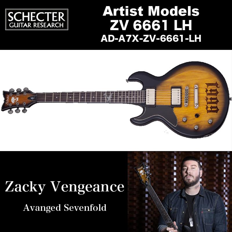 シェクター SCHECTER / ZV 6661 LH | AD-A7X-ZV-6661-LH | Zacky Vengeance (Avanged Sevenfold) ザッキー・ヴェンジェンス レフトハンド 送料無料