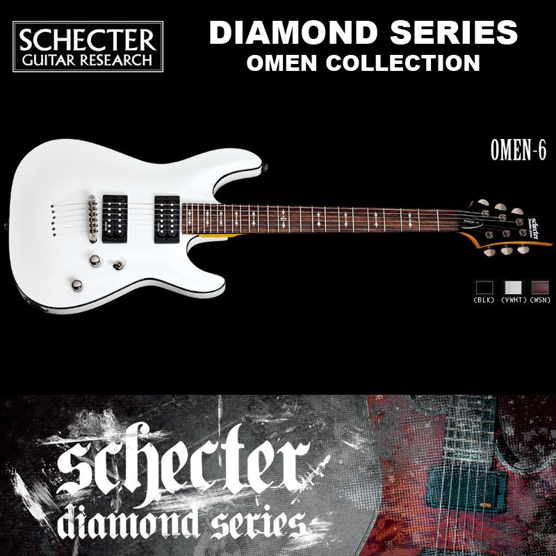 シェクター SCHECTER / OMEN-6 VWHT オーメン6 ビンテージホワイト AD-OM-6 ダイヤモンドシリーズ 送料無料
