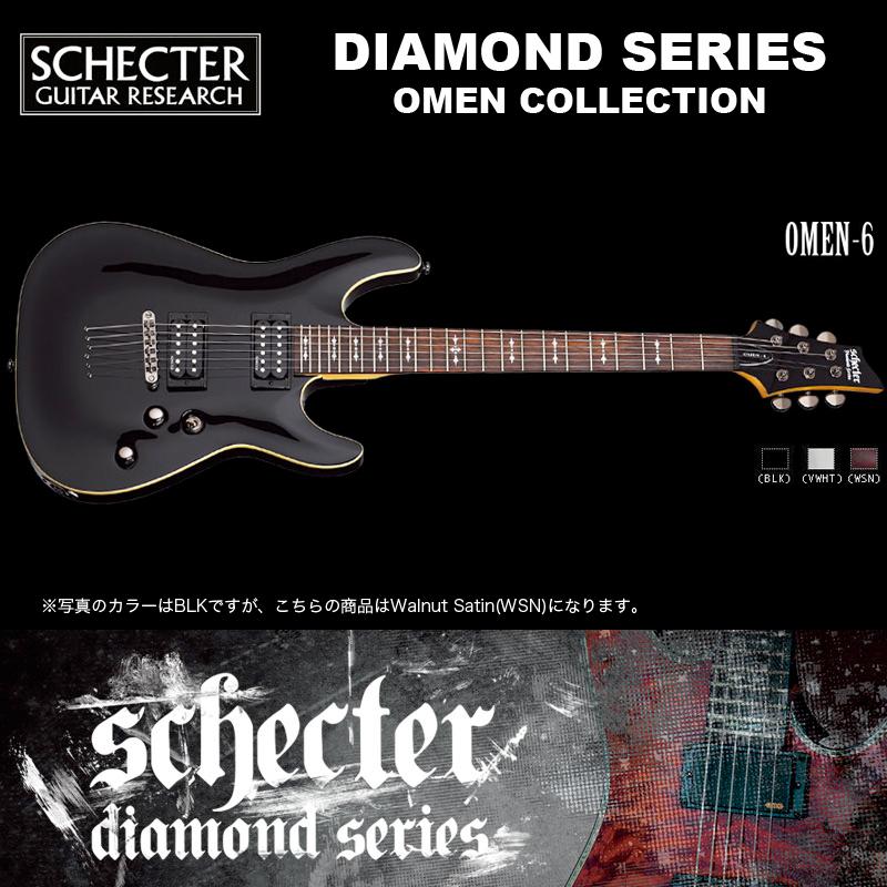 シェクター SCHECTER / OMEN-6 WSN オーメン6 ウォルナットサテン AD-OM-6 ダイヤモンドシリーズ 送料無料