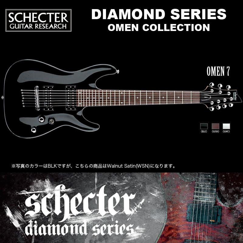 シェクター SCHECTER / OMEN-7 WSN オーメン7 ウォルナットサテン AD-OM-7 7弦 ダイヤモンドシリーズ 送料無料