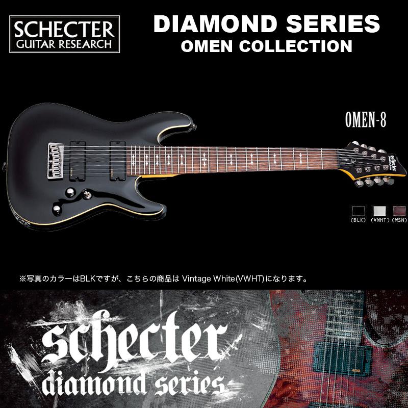 シェクター SCHECTER / OMEN-8 VWHT オーメン8 ホワイト AD-OM-8 8弦 ダイヤモンドシリーズ 送料無料
