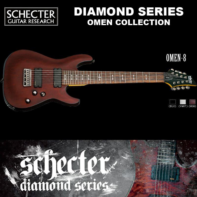 シェクター SCHECTER / OMEN-8 WSN オーメン8 ウォルナットサテン AD-OM-8 8弦 ダイヤモンドシリーズ 送料無料