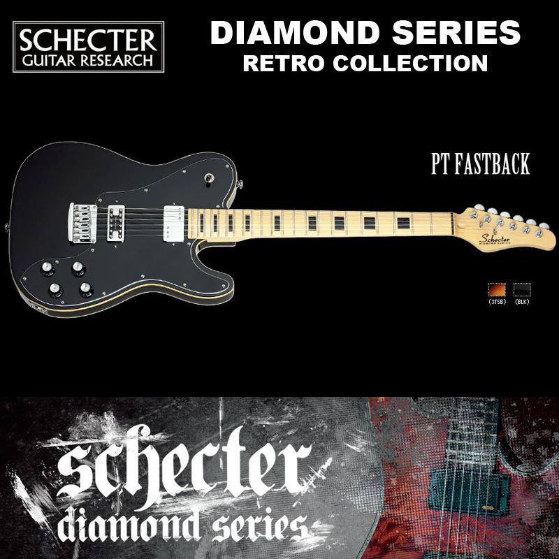 シェクター SCHECTER / PT FASTBACK BLK / AD-PT-FB テレキャスター・タイプ ダイヤモンドシリーズ 送料無料