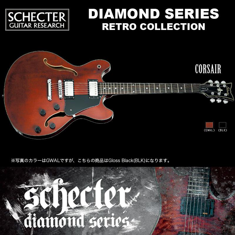 シェクター SCHECTER / CORSAIR コルセア BLK AD-CSR / セミアコ ブラック ダイヤモンドシリーズ 送料無料