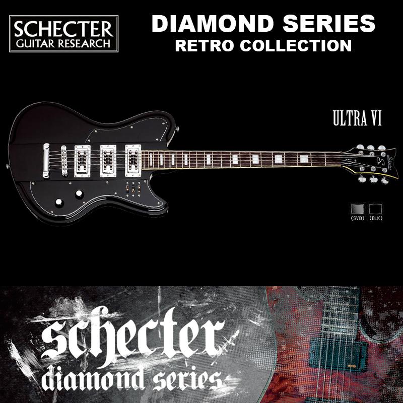 シェクター SCHECTER / ULTRA-6 BLK ウルトラ6 AD-ULTRA-6 グロスブラック / Duncan Designed 搭載 ダイヤモンドシリーズ 送料無料