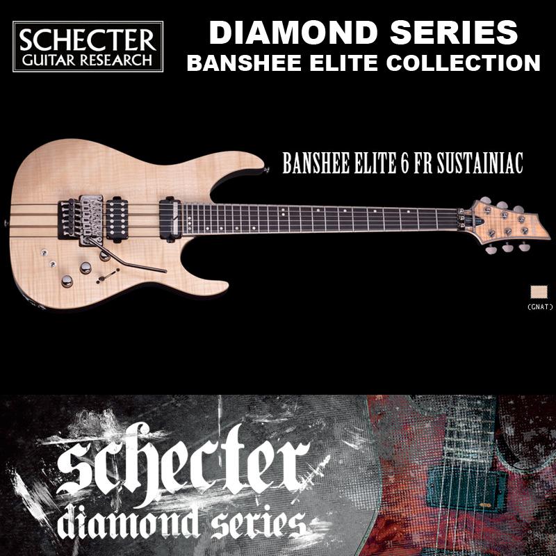 シェクター SCHECTER / BANSHEE ELITE 6 FR S グロス・ナチュラル AD-BS-EL-FR/SN バンシー エリート FR サステイニアック ダイヤモンドシリーズ 送料無料
