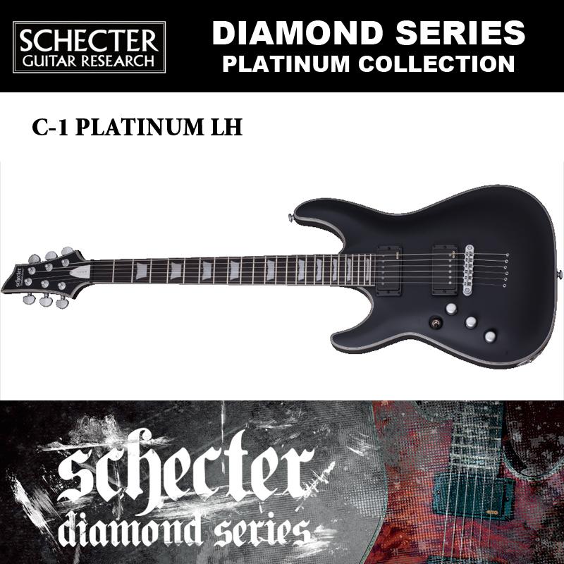 シェクター SCHECTER / PLATINUM C-1 LH SBK / プラチナ C1 左利き用(レフトハンド)カラー:ブラック ダイヤモンドシリーズ 2015年モデル 送料無料
