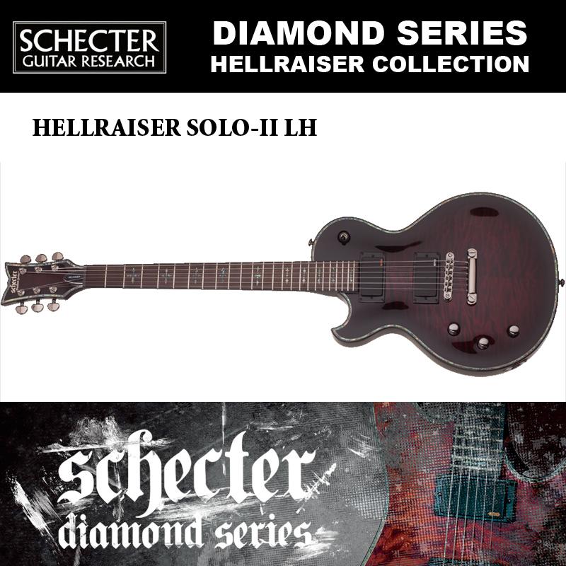 シェクター SCHECTER / HELLRAISER SOLO-II LH BCH ヘルレイザー ソロ2 レフトハンド(左利き用)ブラックチェリー ダイヤモンドシリーズ 送料無料