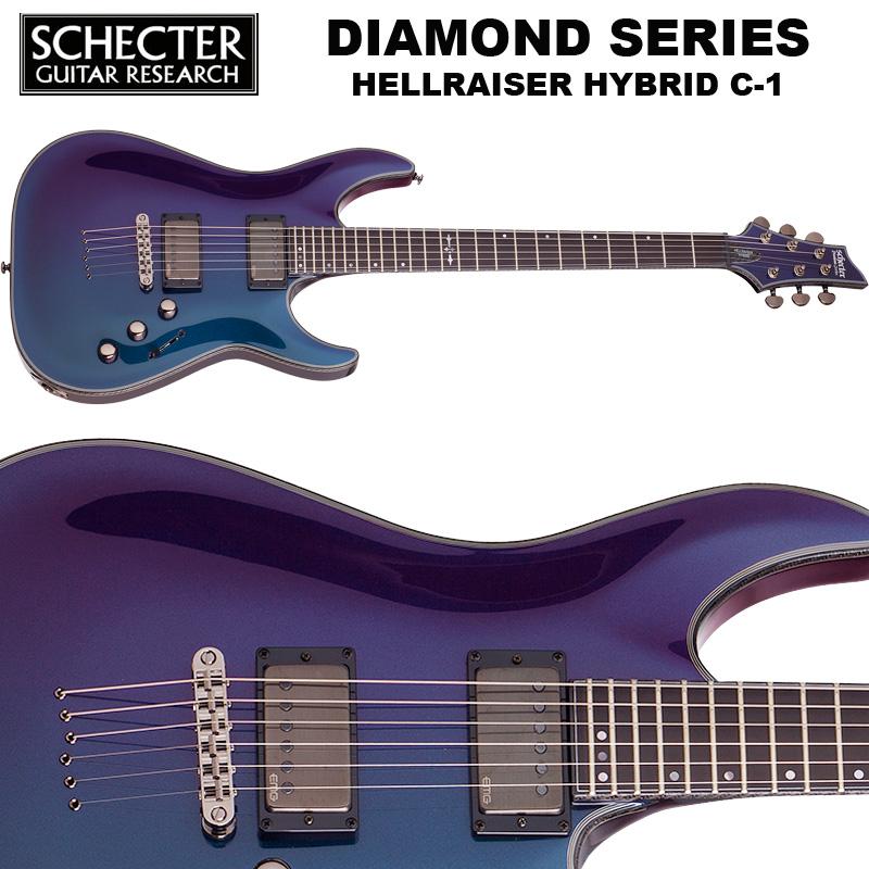 シェクター ダイアモンド ヘルレイザー 人気急上昇 ハイブリッド C1カラー:ウルトラ ヴァイオレット2016年モデル SCHECTER HELLRAISER 送料無料 サービス エレキギター HYBRID 青 C-1 ブルー ダイヤモンドシリーズ