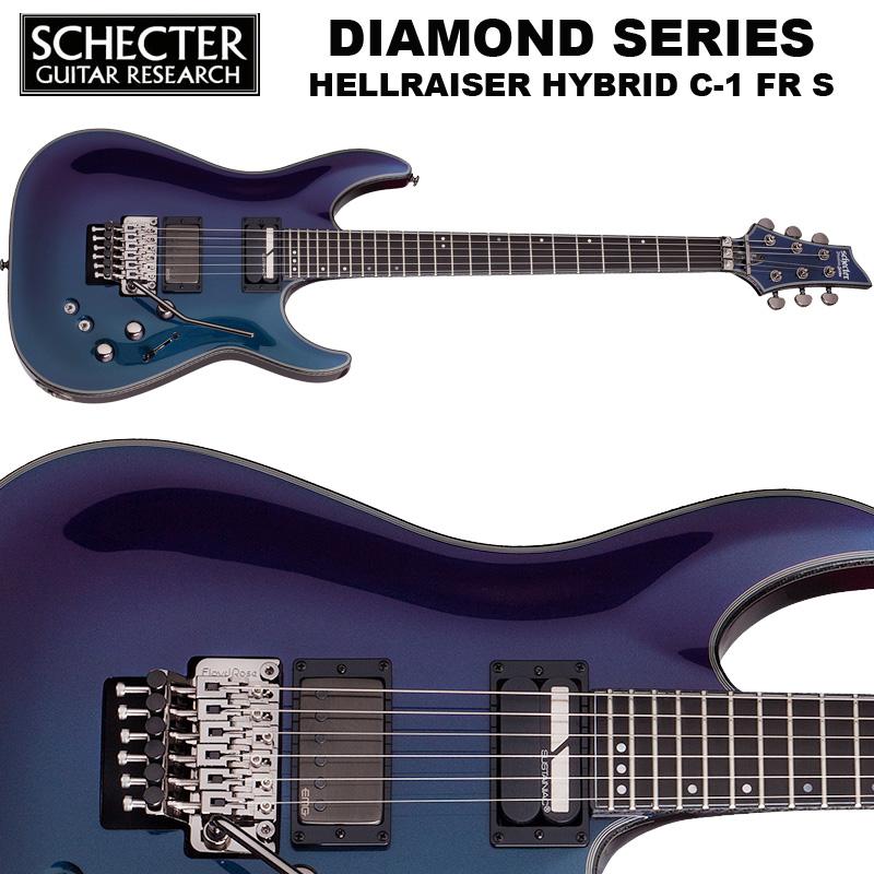 シェクター SCHECTER / HELLRAISER HYBRID C-1 FR S ブルー(青)ヘルレイザー ハイブリッド フロイドローズ サスティニアック ダイヤモンドシリーズ 送料無料