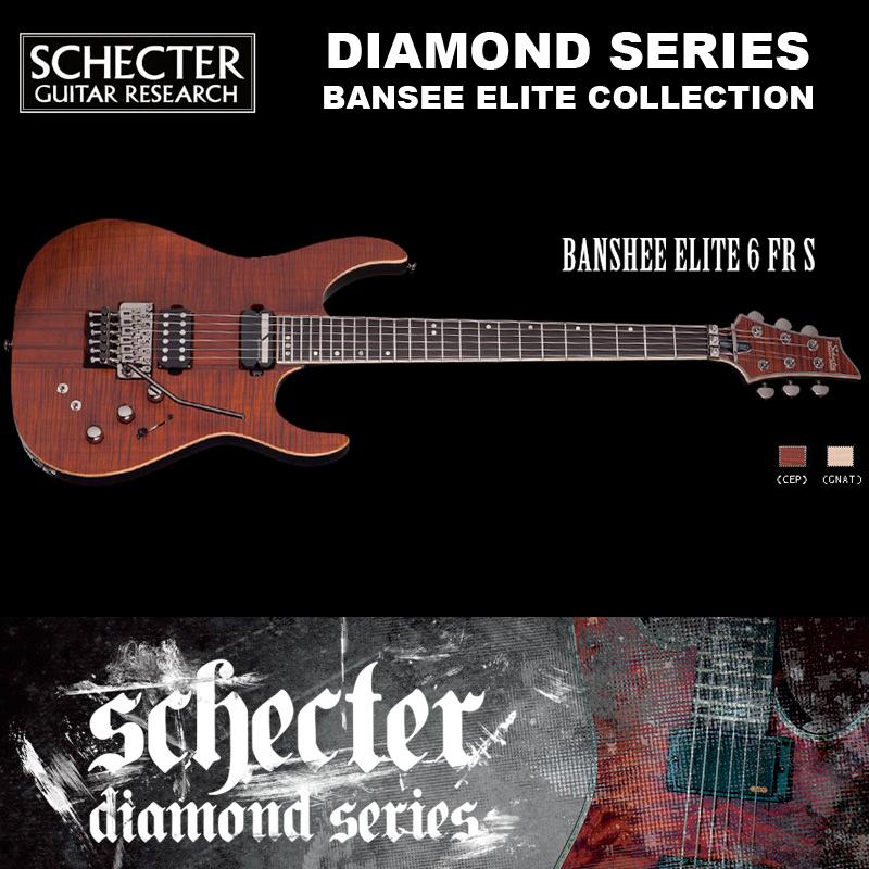 シェクター SCHECTER / BANSHEE ELITE 6 FR S キャッツ・アイ・パール AD-BS-EL-FR/SN バンシー エリート FR サステイニアック ダイヤモンドシリーズ 送料無料