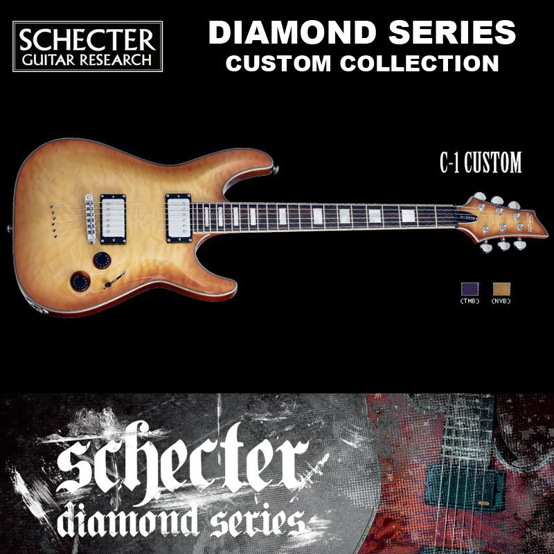 シェクター SCHECTER / C-1 CUSTOM NVM C1 カスタム ナチュラル・ビンテージ・バースト AD-C-1-CTM ダイヤモンドシリーズ ギグケース付 送料無料