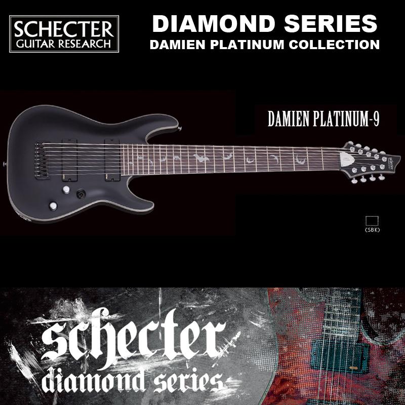 シェクター SCHECTER / DAMIEN PLATINUM-9 SBK ダミアン・プラチナ-9 9弦ギター サテンブラック(黒) ダイヤモンドシリーズ ギグケース付 送料無料