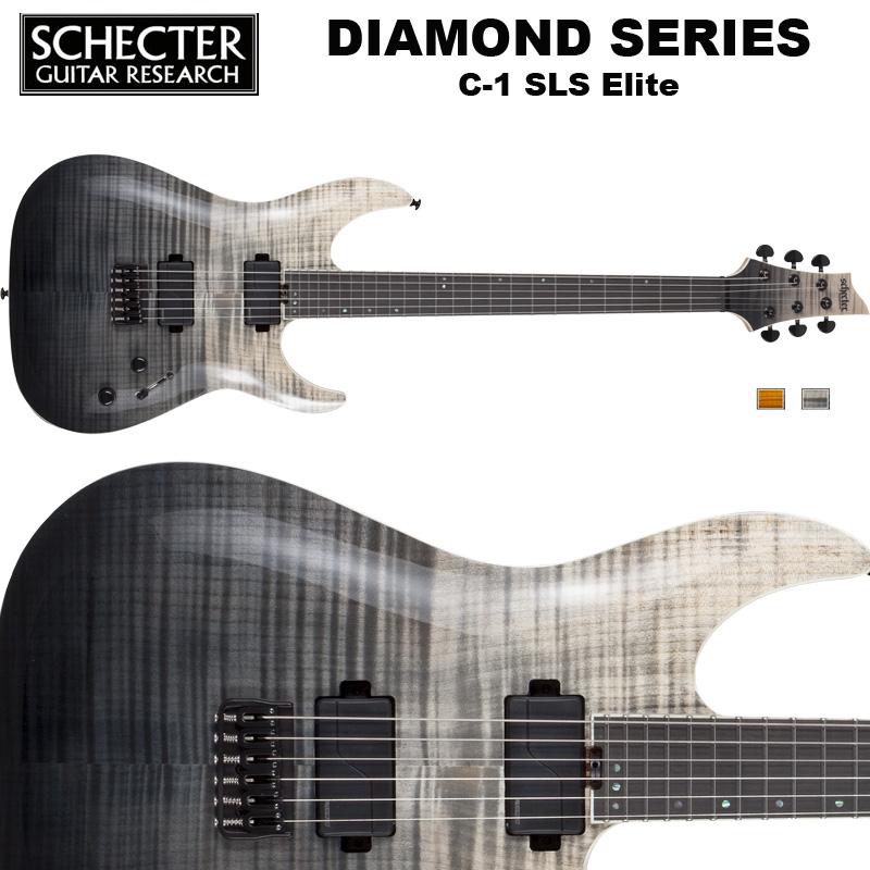 シェクター SCHECTER / C-1 SLS Elite   AD-C-1-SLS-EL   C1 SLSエリート ブラック フェイド バースト (黒) ダイヤモンドシリーズ 送料無料