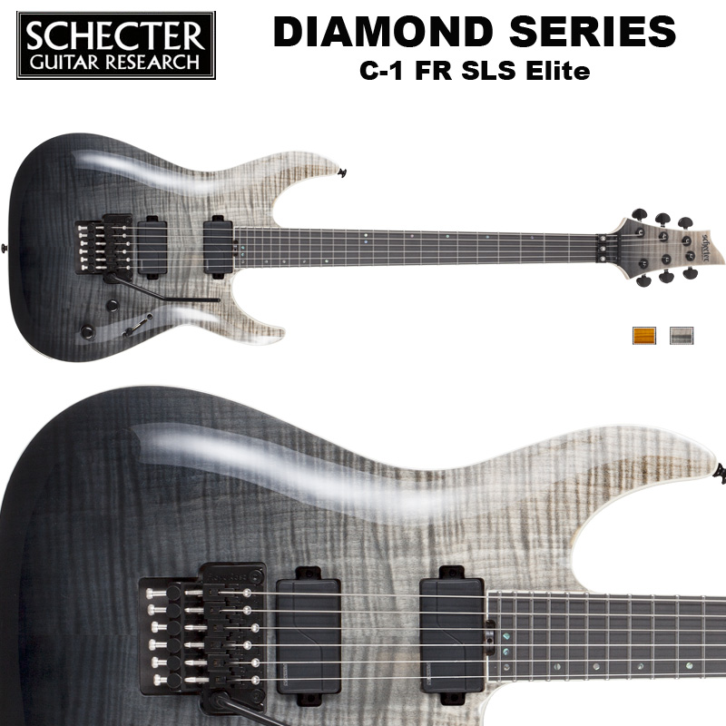 シェクター SCHECTER / C-1 FR SLS Elite | AD-C-1-FR-SLS-EL | C1 フロイドローズ SLSエリート ブラック・フェイド・バースト(黒) ダイヤモンドシリーズ 送料無料
