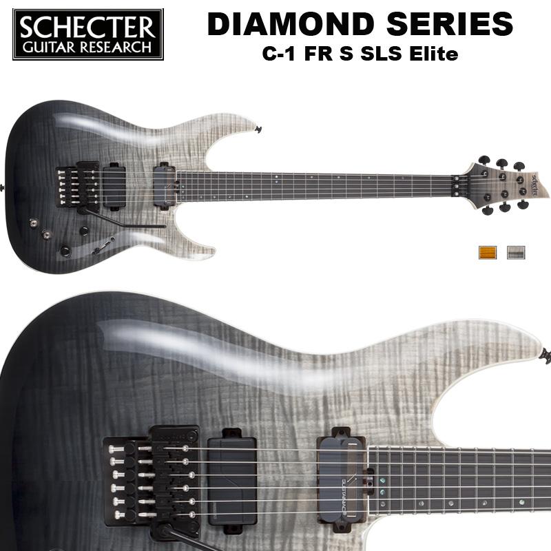 C1 フェイド シェクター フロイドローズ AD-C-1-FR-SLS-EL/SN | C-1 Elite SCHECTER SLSエリート 送料無料 SLS / ブラック | ダイヤモンドシリーズ バースト(黒) FR S サステイニアック
