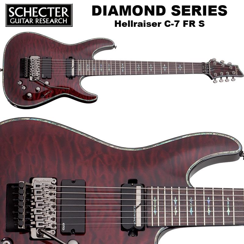 人気の シェクター エレキギター SCHECTER/ FR Hellraiser Sustainiac C-7 S FR S BCH 7弦ギター C7 ヘルレイザー チェリー エレキギター ダイヤモンドシリーズ 送料無料, ヒロネットショップ:a23d8e83 --- greencard.progsite.com