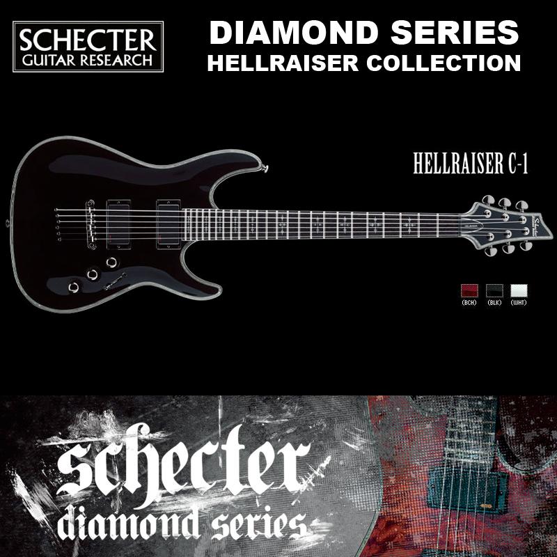 シェクター SCHECTER / Hellraiser C-1 BLK ヘルレイザーC1 ダイヤモンドシリーズ エレキギター 送料無料
