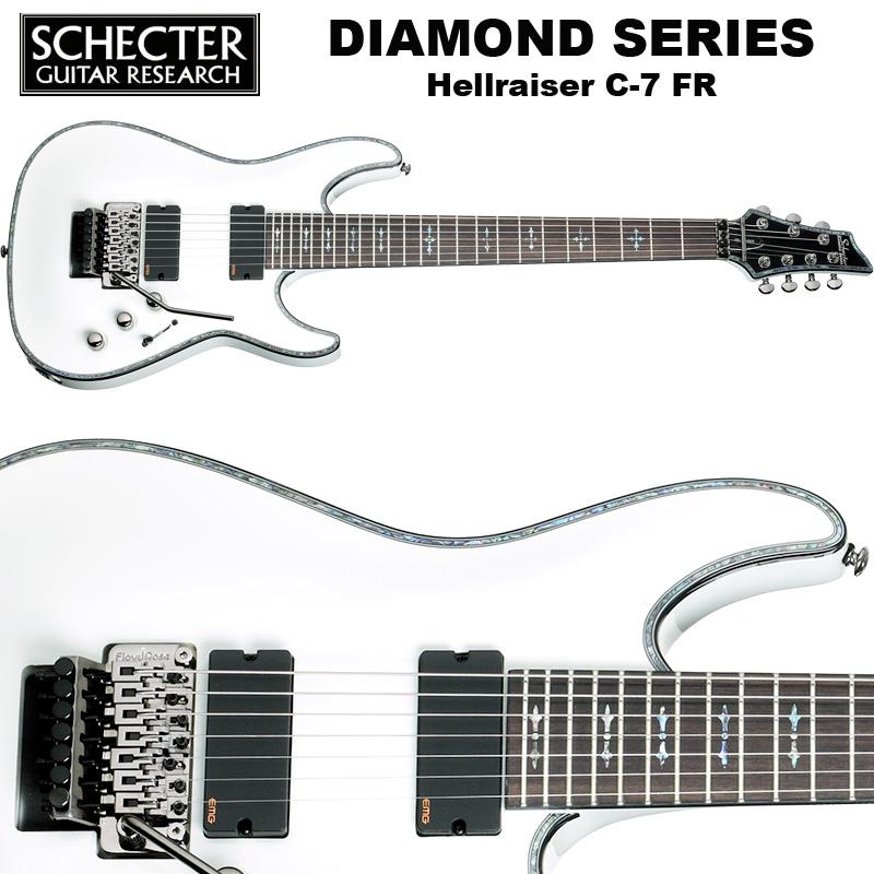 シェクター SCHECTER / Hellraiser C-7 FR WHT ヘルレイザーC7 フロイドローズ ホワイト 7弦ギター エレキギター ダイヤモンドシリーズ 送料無料