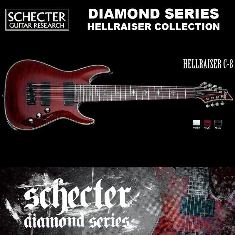 シェクター SCHECTER / Hellraiser C-8 BCH ヘルレイザーC8 ブラックチェリー 8弦ギター ダイヤモンドシリーズ 送料無料