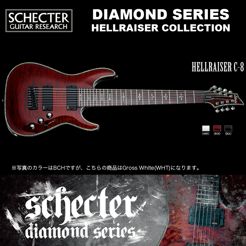 高価値セリー シェクター SCHECTER/ WHT Hellraiser/ C-8 WHT ヘルレイザーC8 8弦ギター ホワイト 8弦ギター ダイヤモンドシリーズ 送料無料, アメイズゴルフ:944505b8 --- greencard.progsite.com