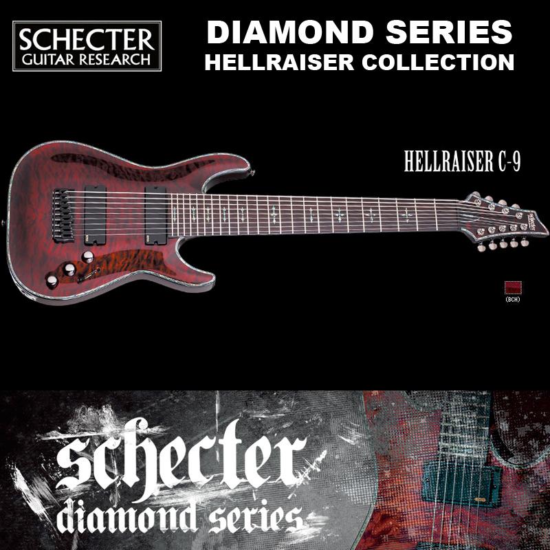 シェクター SCHECTER / Hellraiser C-9 BCH ヘルレイザーC9 チェリー 9弦ギター ダイヤモンドシリーズ 送料無料