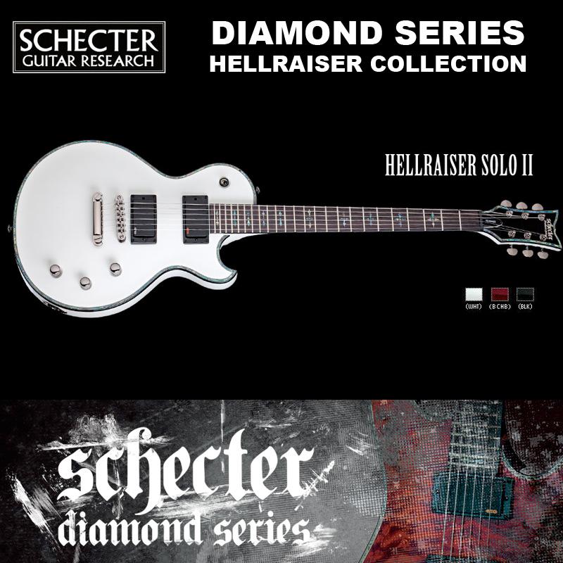 シェクター SCHECTER / HELLRAISER SOLO-II WHT ヘルレイザー ソロ2 ホワイト ダイヤモンドシリーズ 送料無料
