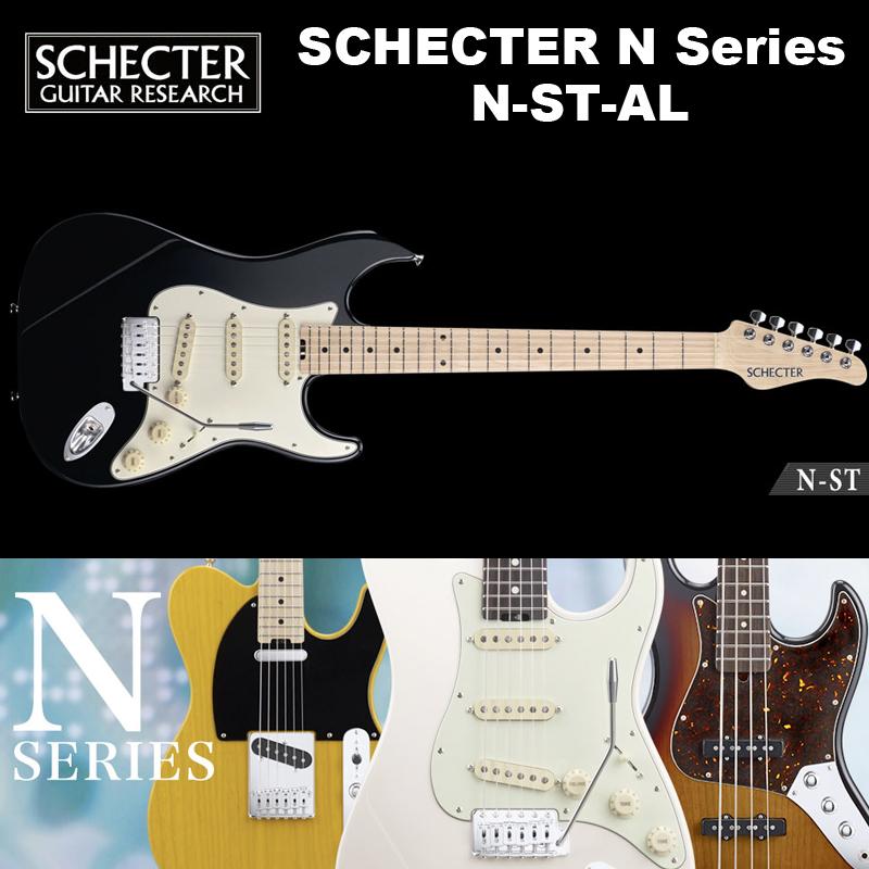 シェクター SCHECTER JAPAN / N-ST-AL / ストラト アルダー カラー:ブラック(黒) Nシリーズ エレキギター ソフトケース付