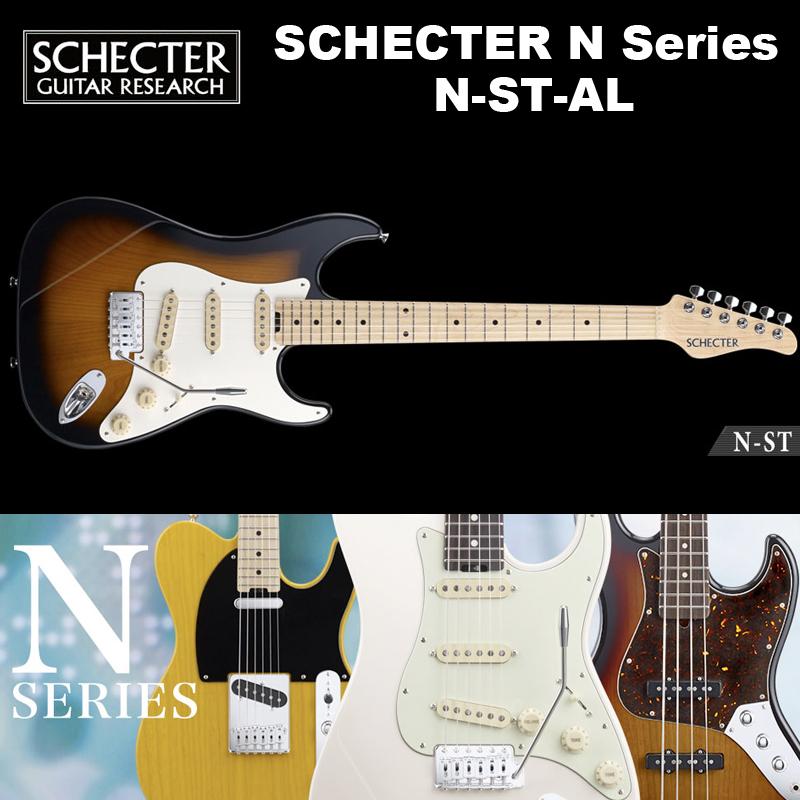 シェクター SCHECTER JAPAN / N-ST-AL / ストラト アルダー カラー:タバコ・サンバースト Nシリーズ エレキギター ソフトケース付