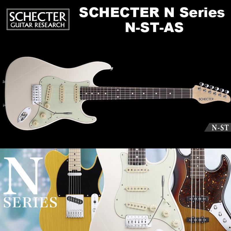 シェクター SCHECTER / N-ST-AS / ストラト アッシュ カラー:ホワイト(白) Nシリーズ エレキギター ソフトケース付