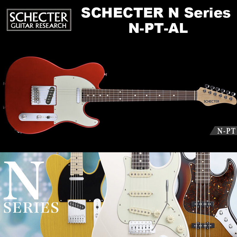 シェクター SCHECTER / N-PT-AL / テレキャス アルダー カラー:レッド(赤) Nシリーズ エレキギター ソフトケース付