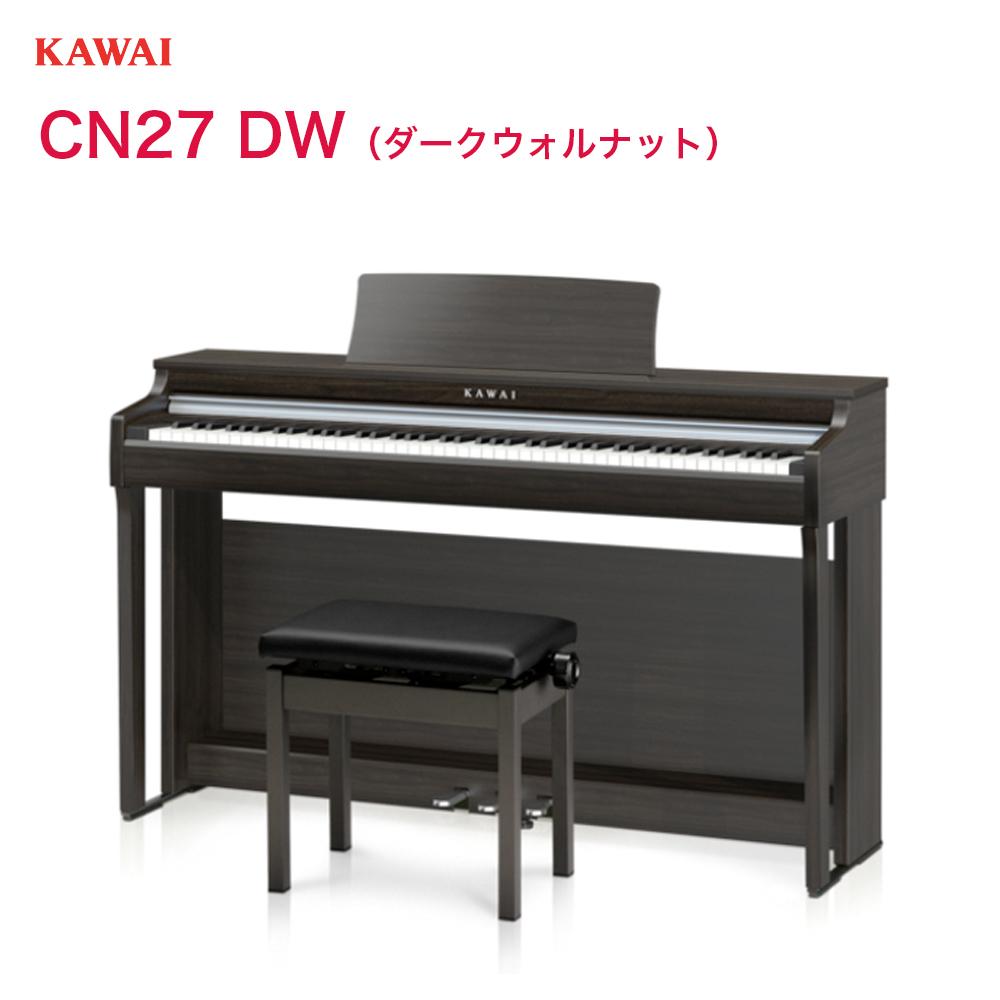 KAWAI 電子ピアノ CN27 プレミアムダークウォルナット調 黒系色(CN27DW) / カワイ デジタルピアノ CN27 DW / 木製鍵盤に近いタッチを実現する「鍵盤ウェイト」搭載 送料無料