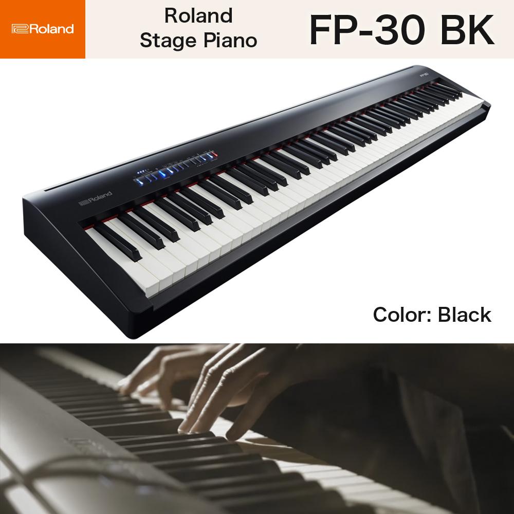 ローランド FP-30 / roland 電子ピアノ FP30 BK ブラック(黒) ステージピアノ・シリーズ デジタルピアノ 送料無料