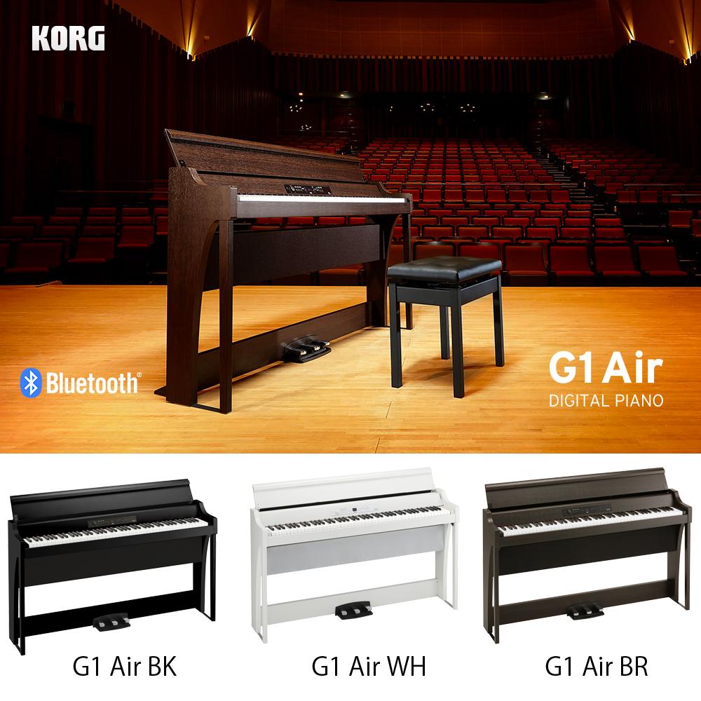 コルグ G1 Air / KORG 電子ピアノ G1エア ブラック(黒) ホワイト(白) ブラウン(茶) Bluetoothオーディオ対応 送料無料