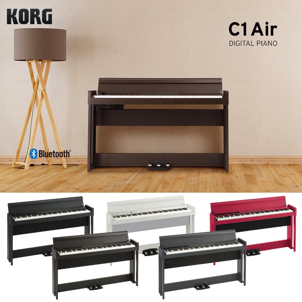 コルグ C1 Air / KORG 電子ピアノ C1エア ブラック(黒) ホワイト(白) ブラウン(茶) レッド(赤) ウッデン・ブラック(黒木目) Bluetoothオーディオ対応 配送設置対応