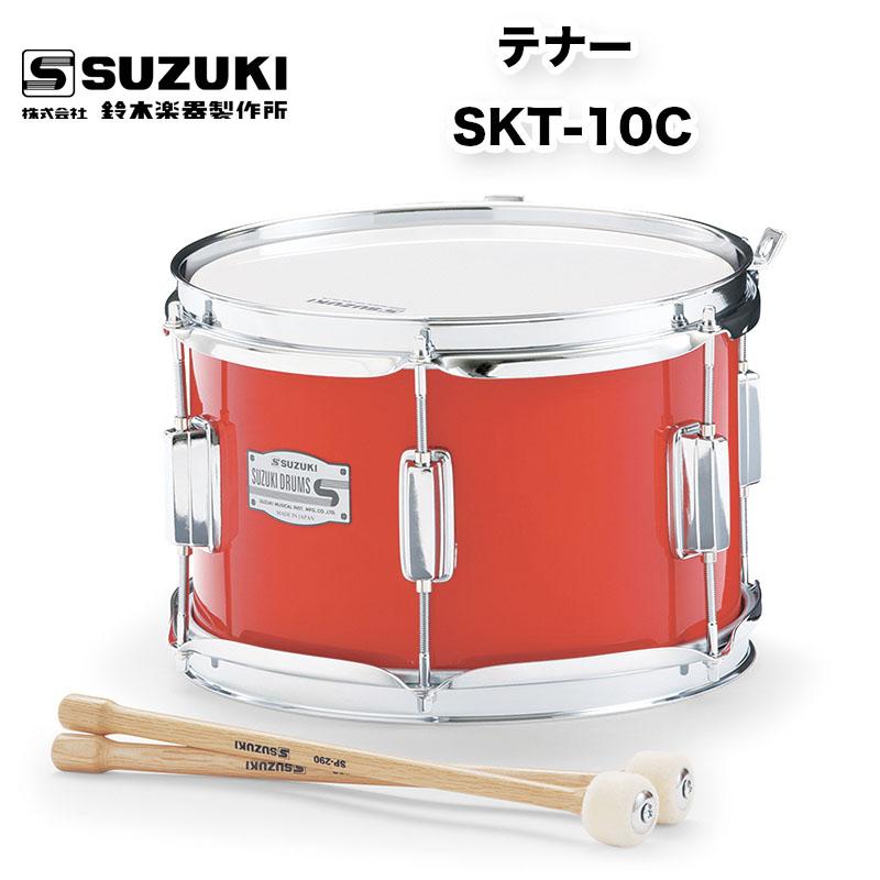 マーチングドラム(木胴) パレード テナー SKT-10C マーチング スズキ(SUZUKI) マーチング SKT-10C パレード 用品 幼児用, 記念品と表彰用品の123トロフィー:75134373 --- officewill.xsrv.jp
