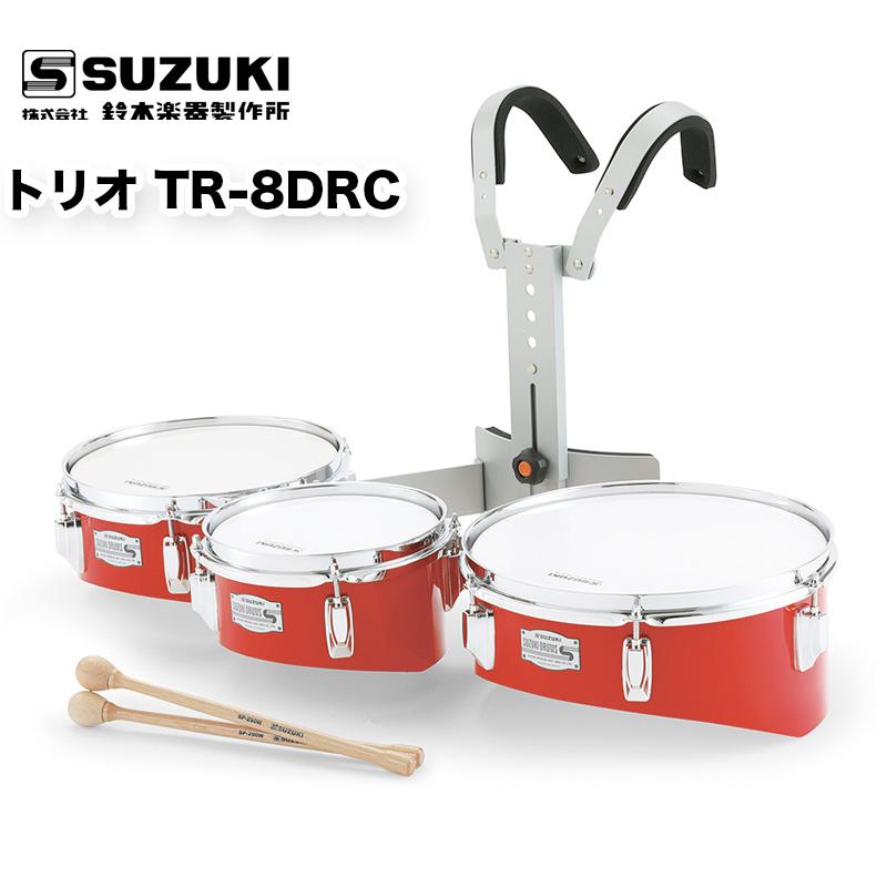 ティンプトンドラム トリオ TR-8DRC スズキ(SUZUKI) マーチング パレード 用品 幼児用