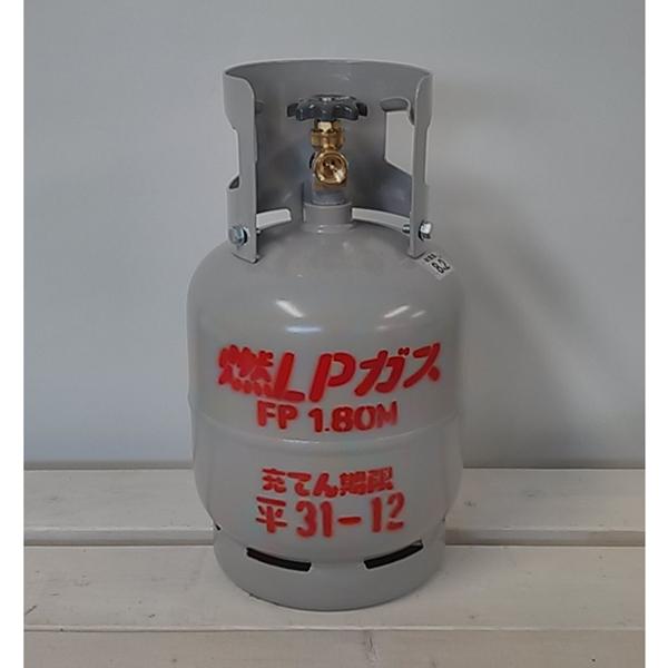 LPガス容器 5kg用【注意】ガス燃料は入っていません。